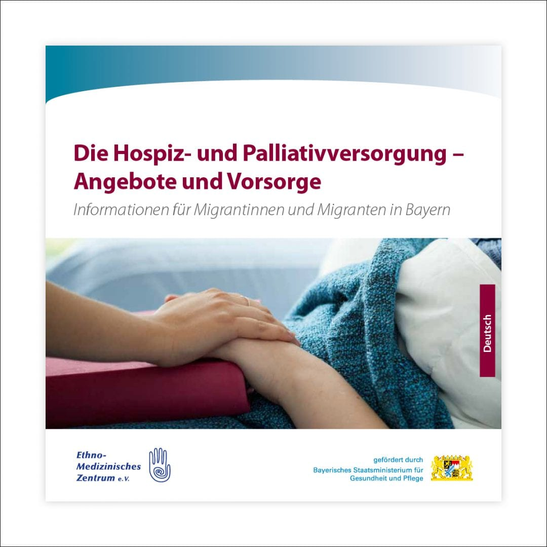 Wegweiser Palliativversorgung in deutscher Sprache