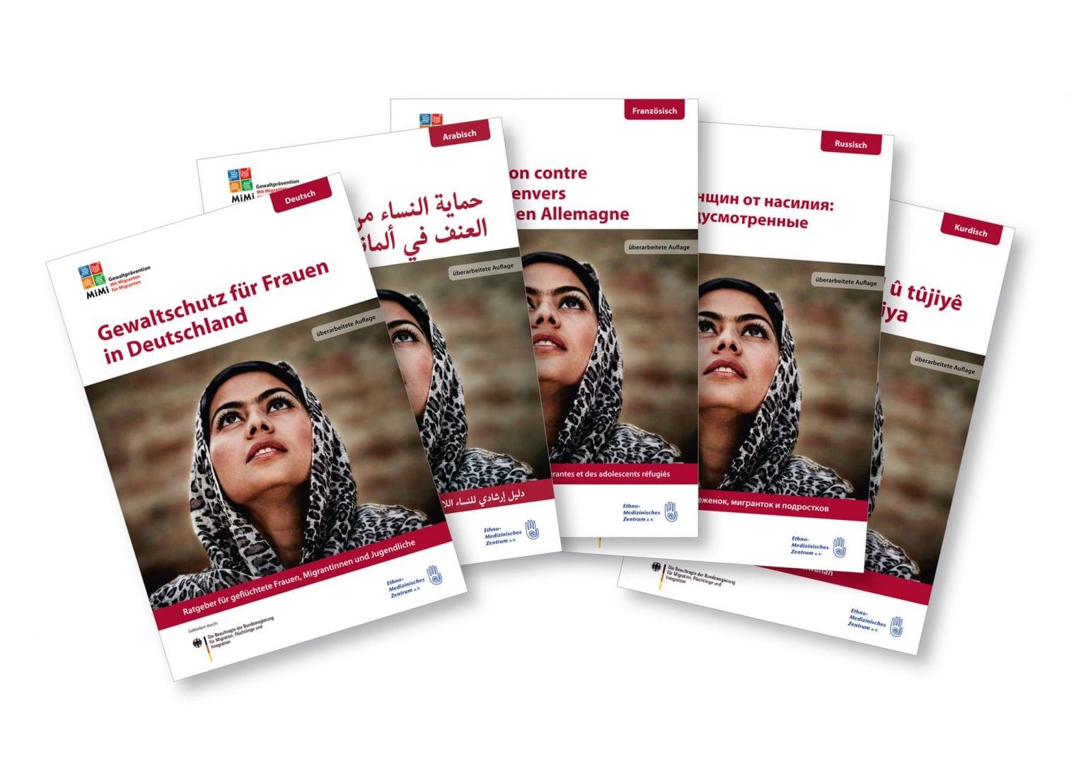 Neuer Ratgeber Gewaltschutz für Frauen in Deutschland.